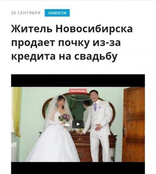 Картинки про женатых мужчин