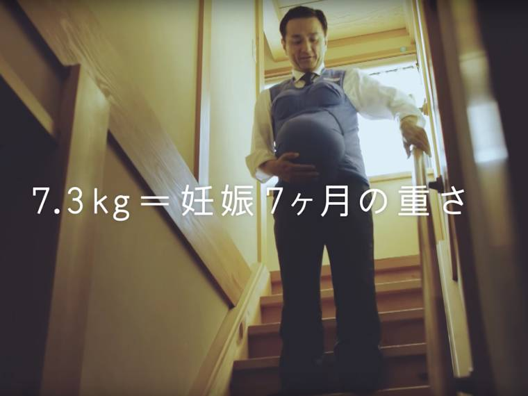 Japan - Pregnant male politicians to raise awareness about status of women