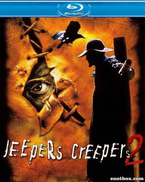 Джиперс Криперс2 / Jeepers Creepers II (2002/BDRip/HDRip)