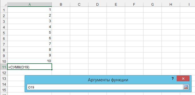 Рис. 5. Задание аргументов формулы с помощью специального окна мастера функций (шаг 2 из 2)
