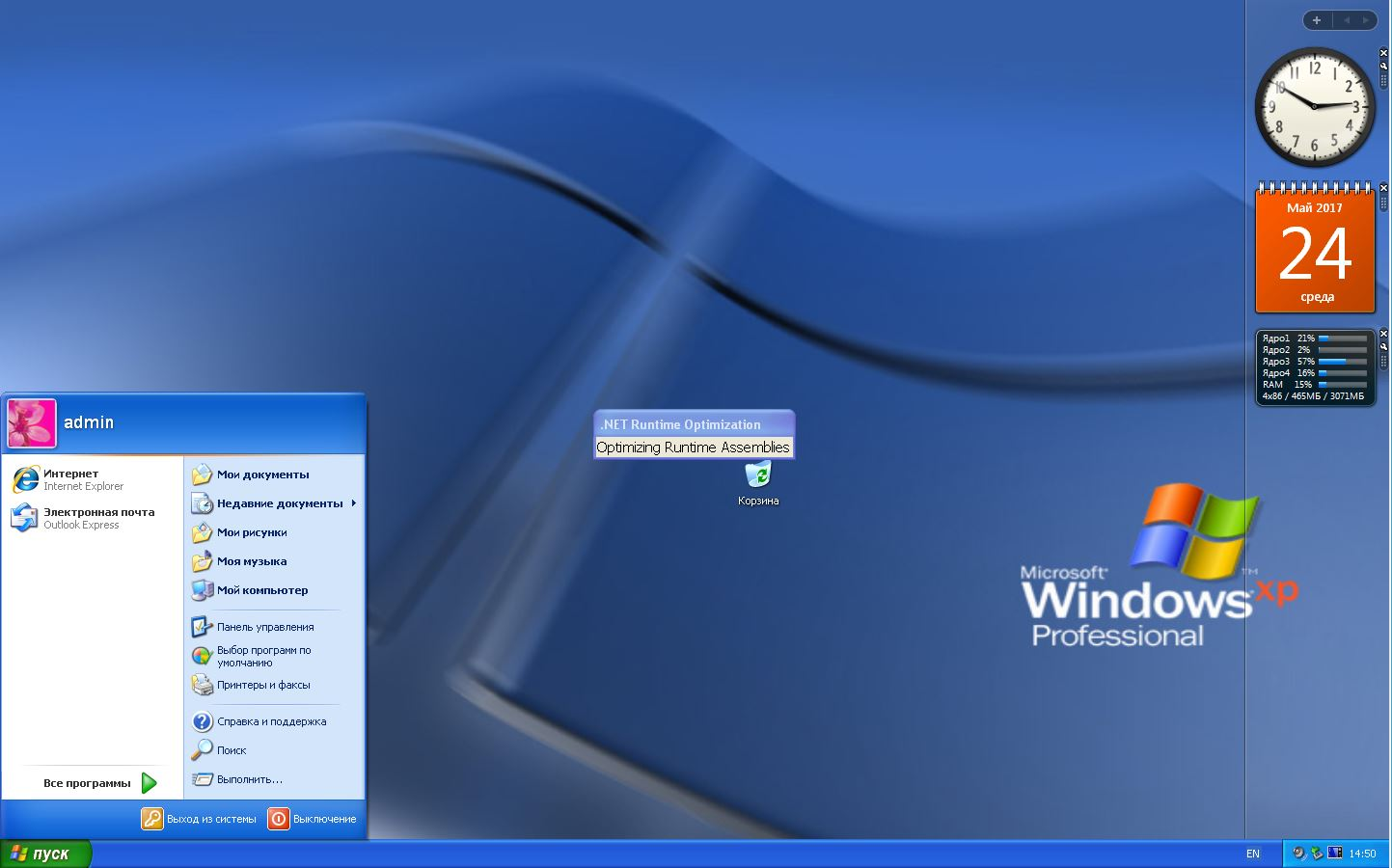 windows xp operating system download iso