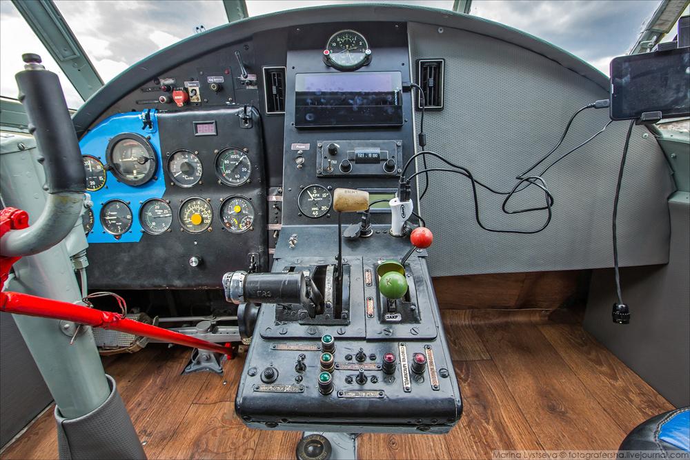 Самолет ТР-301