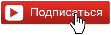 Видео канал Обзорочка ТВ
