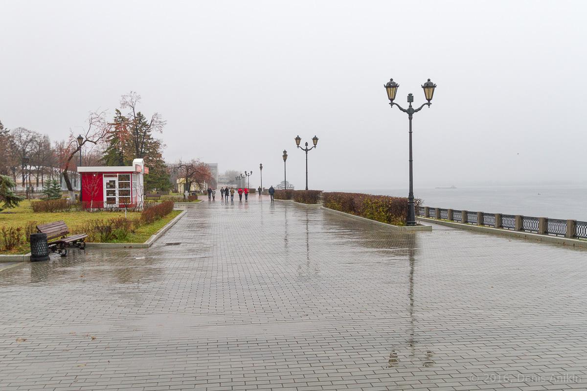 Самара набережная туман дождь фото 10