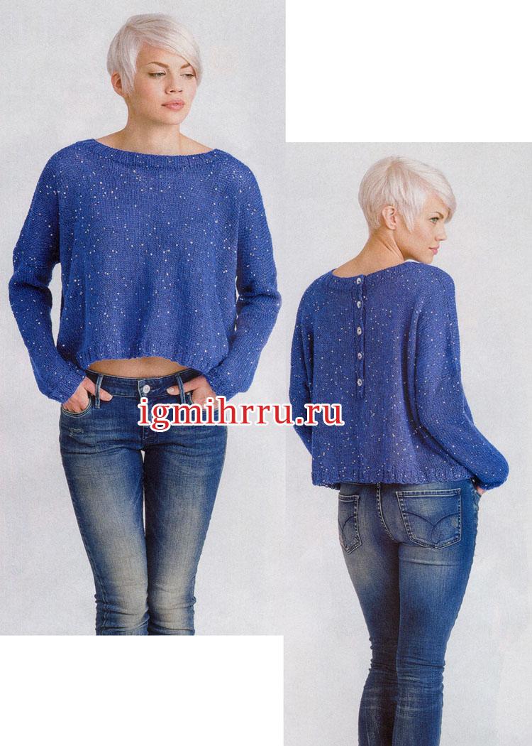 Молодежный синий пуловер с застежкой на спине. Вязание спицами