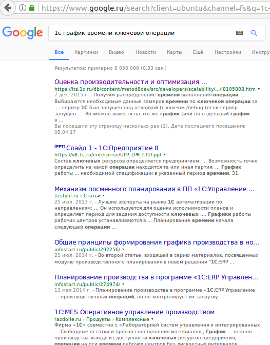 Поиск1СГрафикаВремениКлючевойОперации2.png