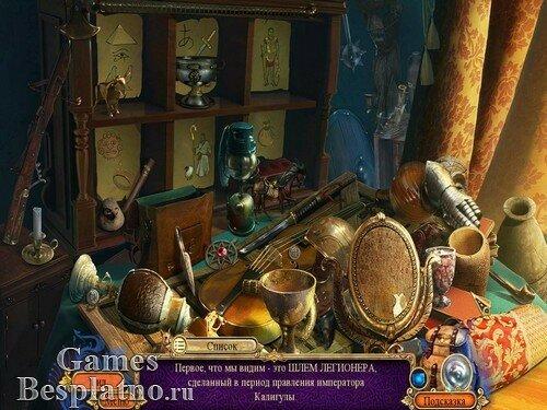Секретная экспедиция 11: Конец Мидгарда. Коллекционное издание