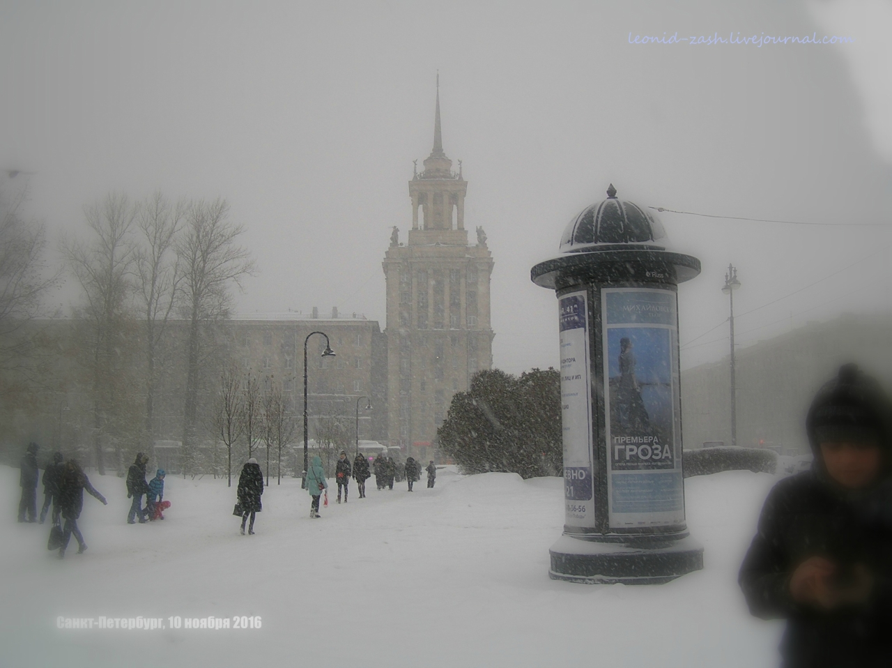 Петербург 28.JPG