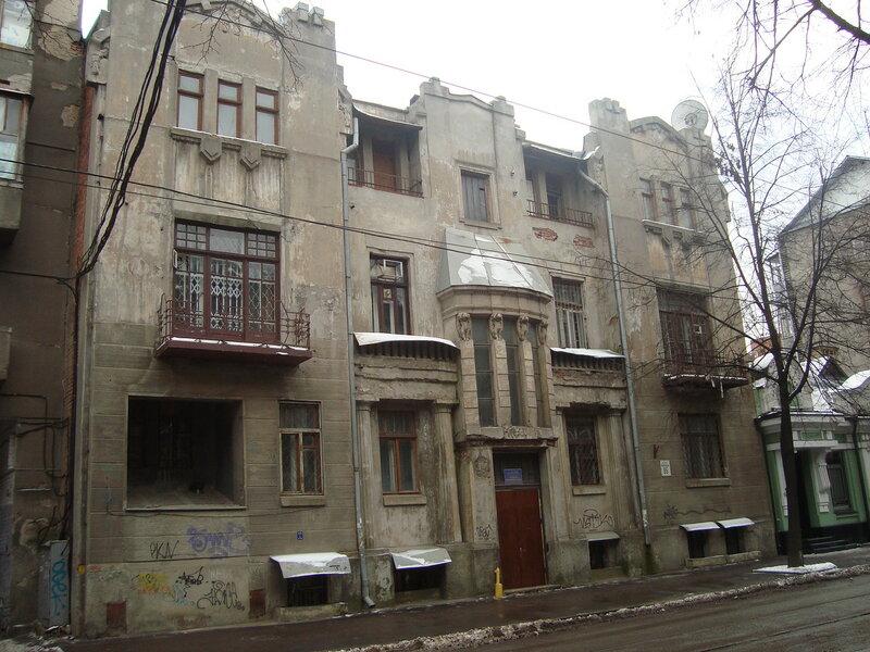 Харьков. Мироносицкая ул., д.86