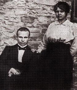 рабочийХрущёв1916 год .jpg