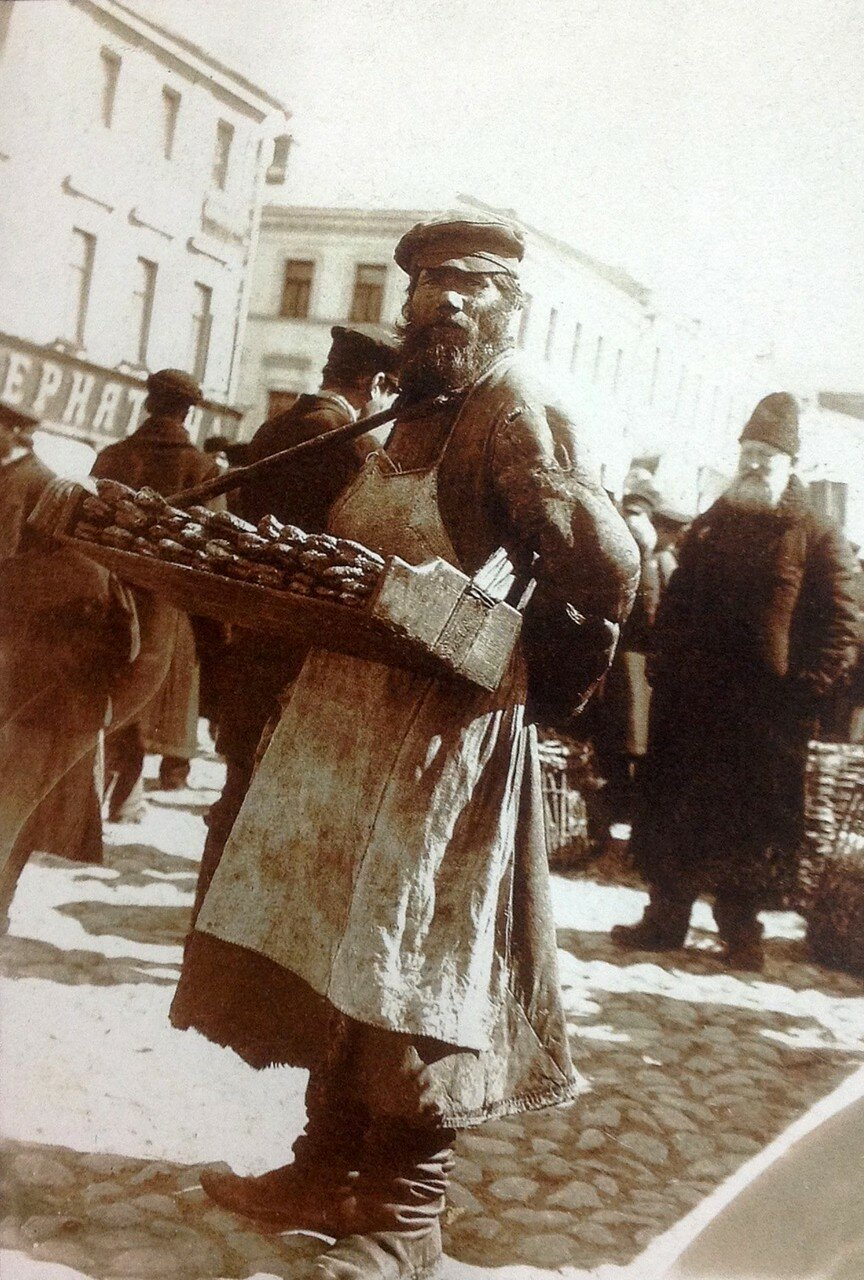 Торговец на Трубной площади