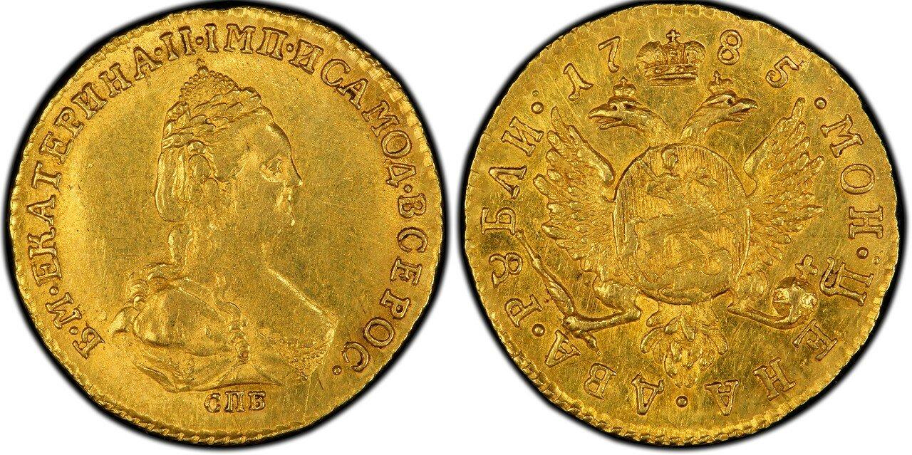 1766. 2 рубля. Екатерина II