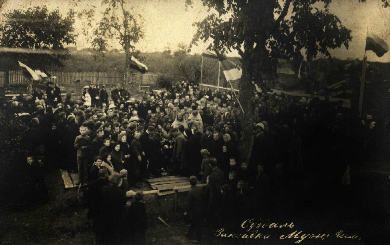 Закладка мужской гимназии. 1912
