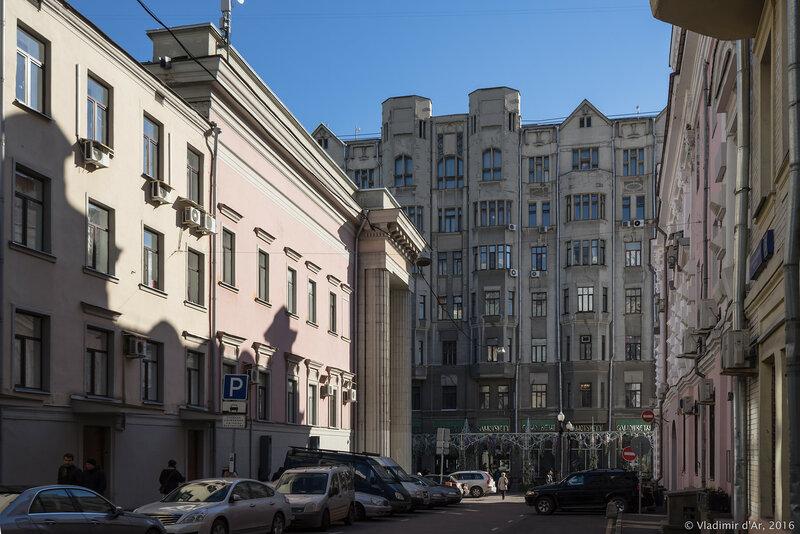 Дом Энергетик - Большой Николопесковский переулок дом 6