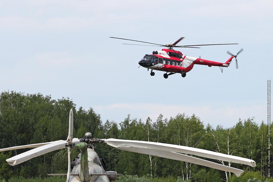 вертолет Ми-8МТВ-1 фотография на заводе