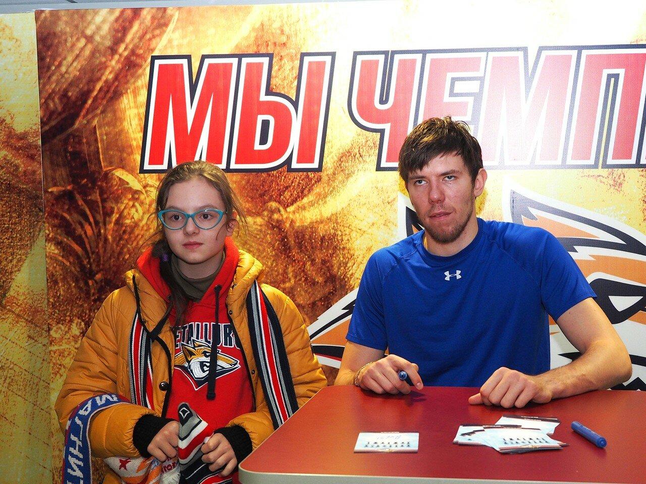 111Металлург - Металлург Новокузнецк 26.10.2016