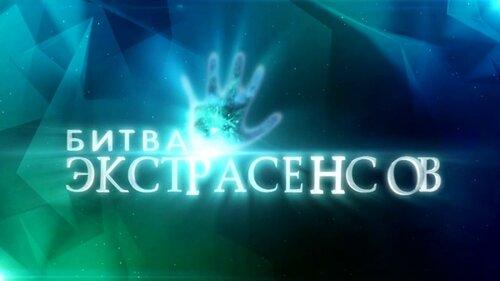 Семья из Кандалакши отдала «целительнице» 6 миллионов рублей