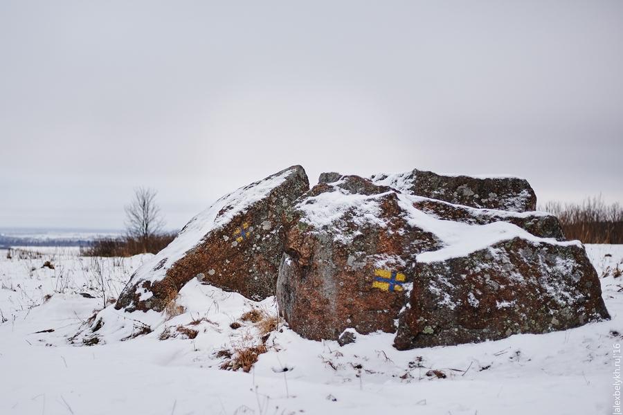 Укко-Киви, Гром камень