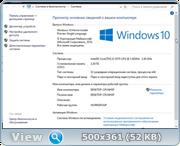 Windows 10 build 14955.1000.161020-1700.RS 2 SURA SOFT