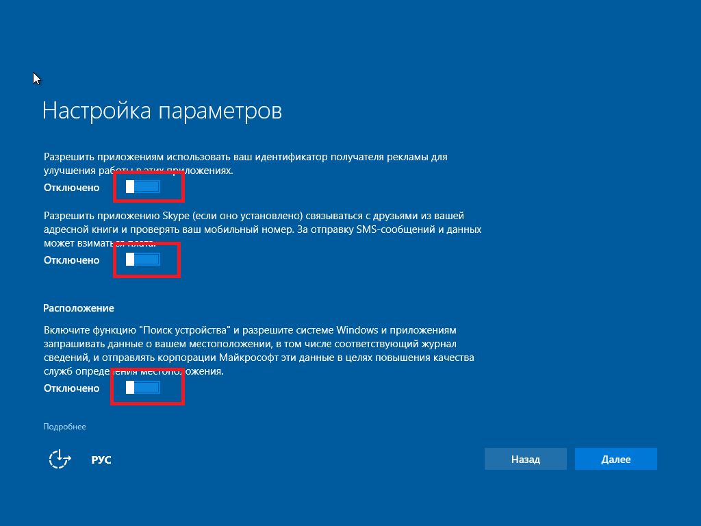 Скачать торрент Windows 10 Professional Uralsoft