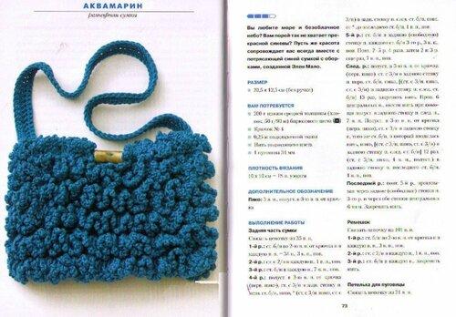 https://img-fotki.yandex.ru/get/174352/163895940.211/0_15ebad_c55cf202_L.jpg