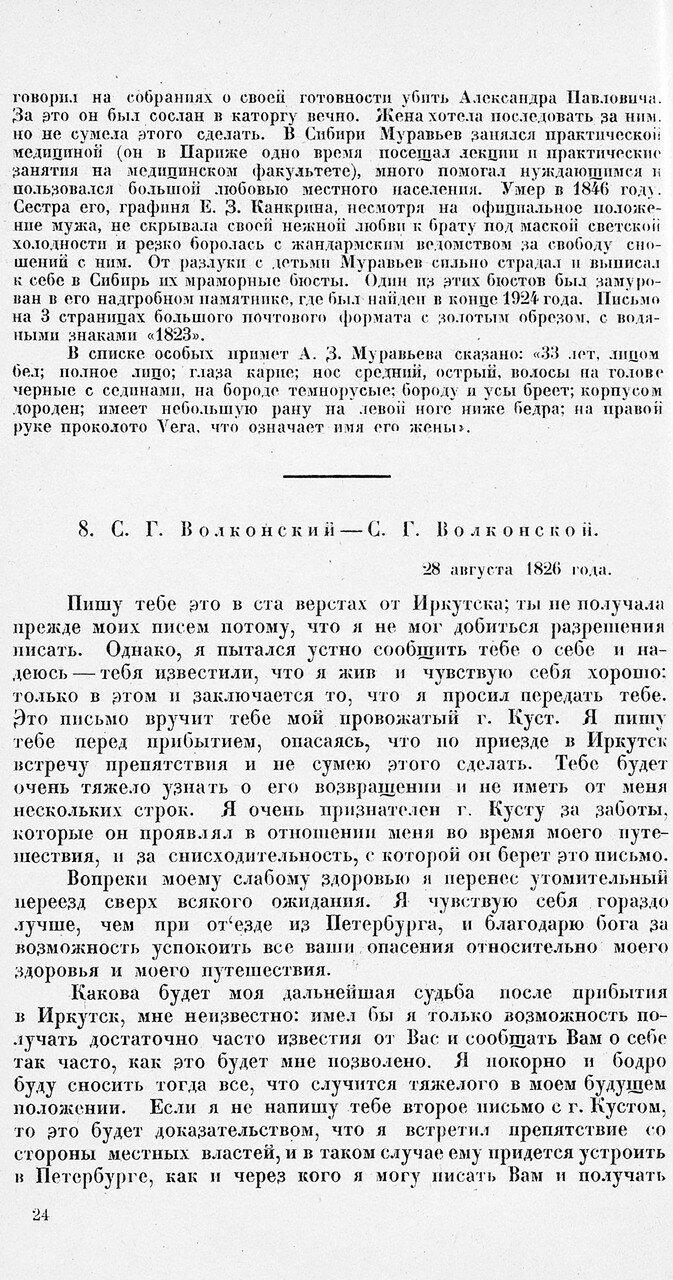 https://img-fotki.yandex.ru/get/174352/199368979.35/0_1ea3d5_882e6294_XXXL.jpg