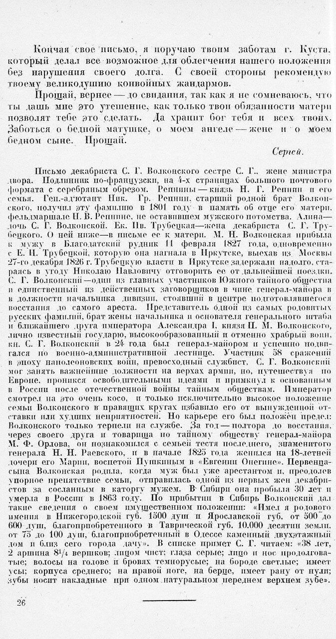 https://img-fotki.yandex.ru/get/174352/199368979.35/0_1ea3d7_abe876f_XXXL.jpg