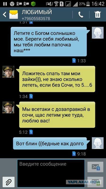 Дмитрий Литвяков.jpg