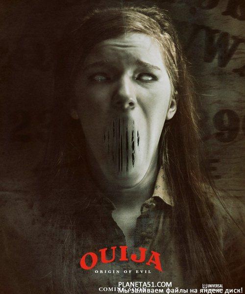 Уиджи. Проклятие доски дьявола / Ouija: Origin of Evil (2016/HDTVRip)