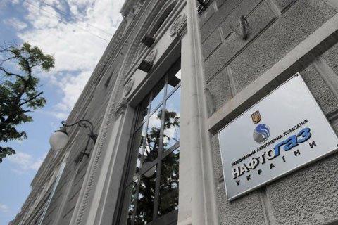 «Нафтогаз» озвучил свои условия для покупки русского газа