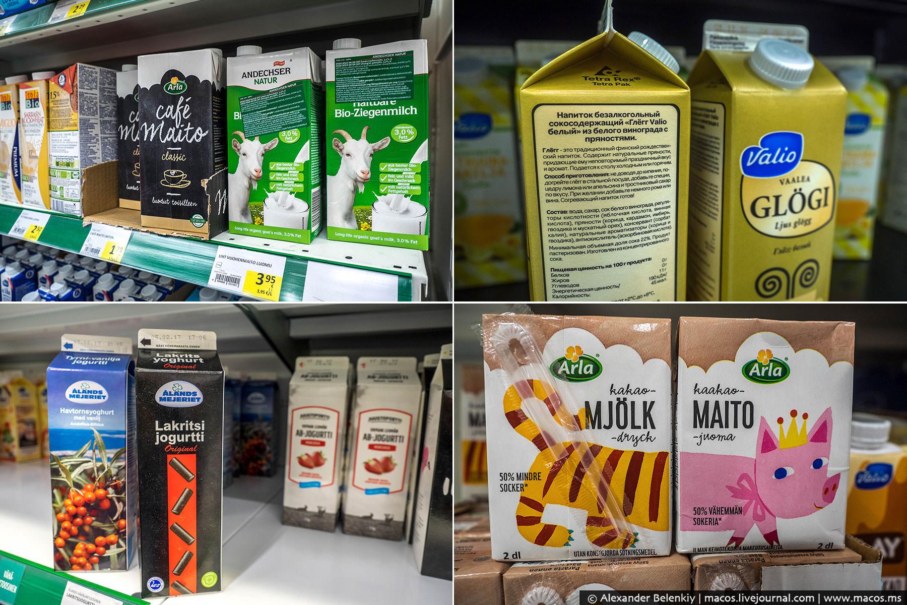 Кстати, финских продуктов большинство, и это нормально. Когда у нас основная масса еды отечественная