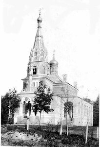 Церковь св. Ольги
