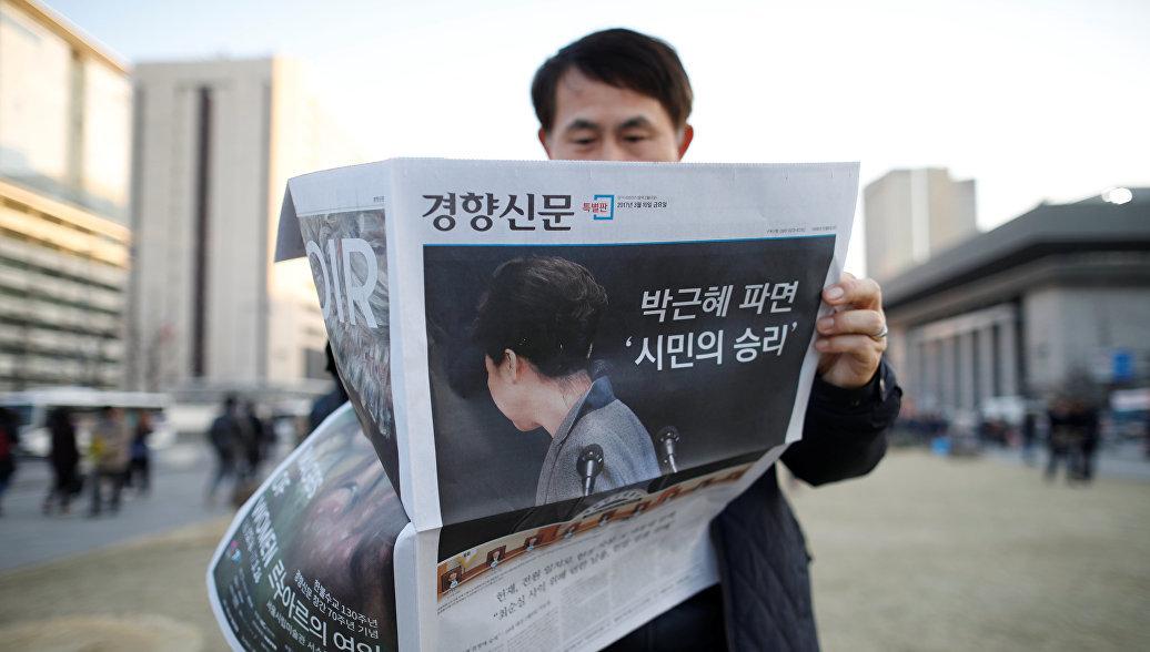 Напрезидентских выборах вЮжной Корее выигрывает Мун Чжэ Ин