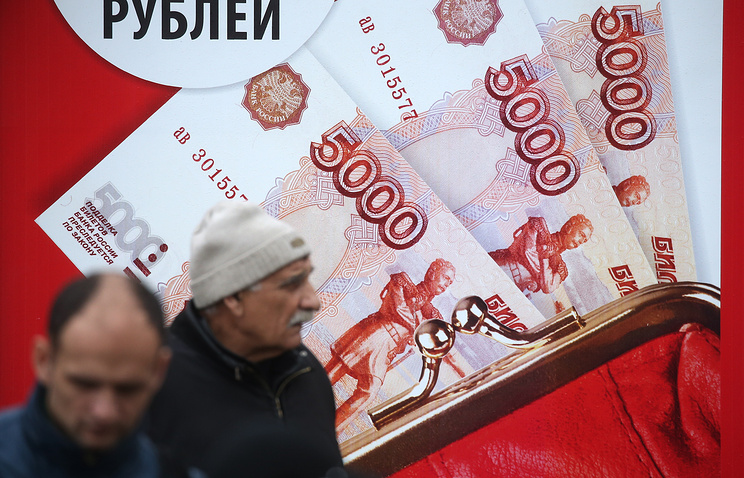 Количество «черных кредитов» в РФ выросло на44%