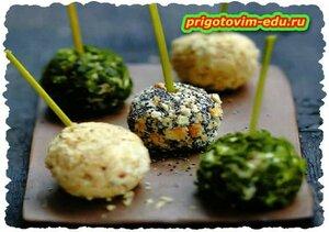 Закусочные творожные шарики