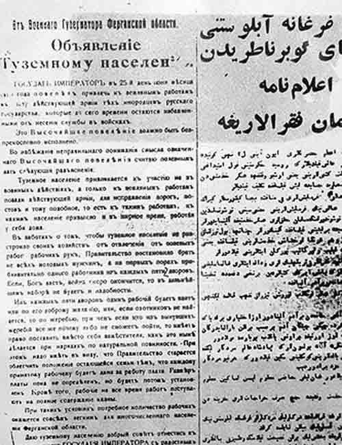 1916-3.jpg