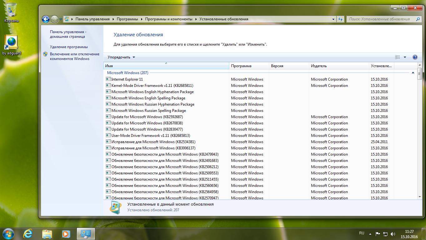 Windows Thin PC скачать торрент