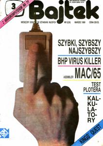 Журнал: Bajtek (на польском) - Страница 2 0_12c32c_9457a330_orig