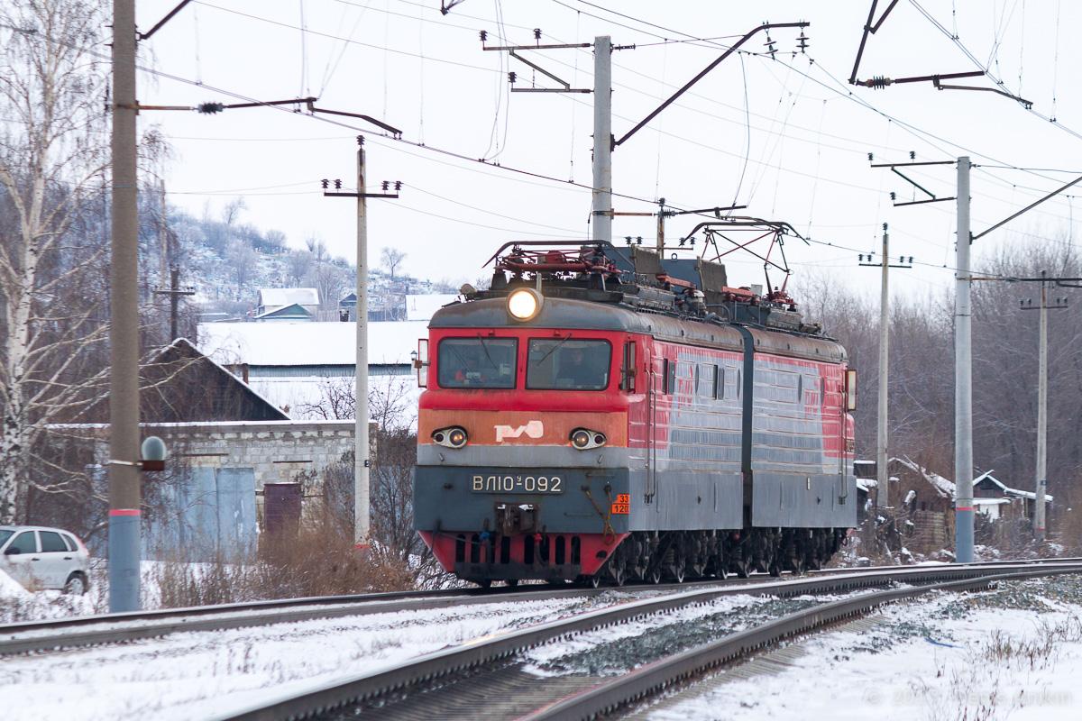 Локомотив ВЛ10 фото 7