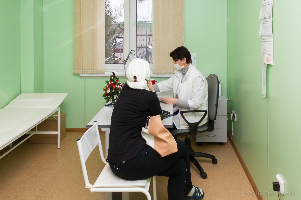 Саратовский областной центр крови фото 7