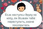 stimka.ru_1444146497_1444076450_2.jpg