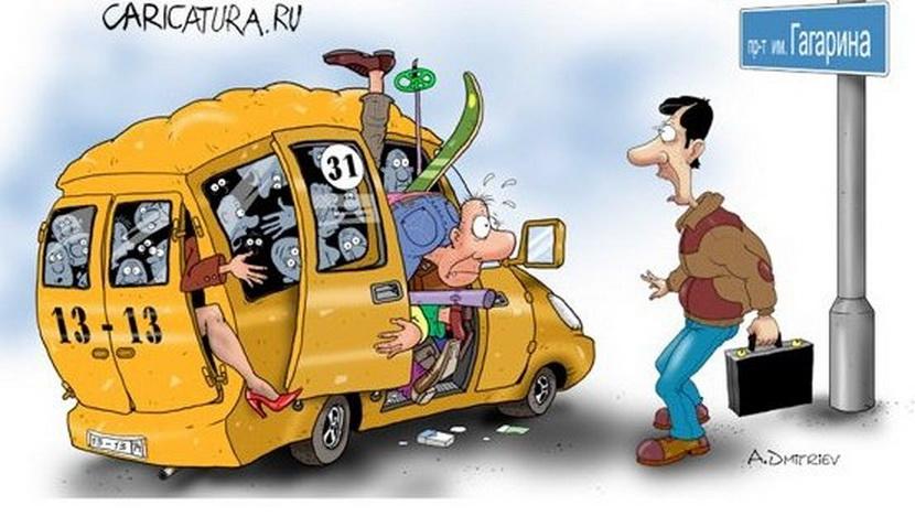 Про пользу и удобство пользования общественным транспортом