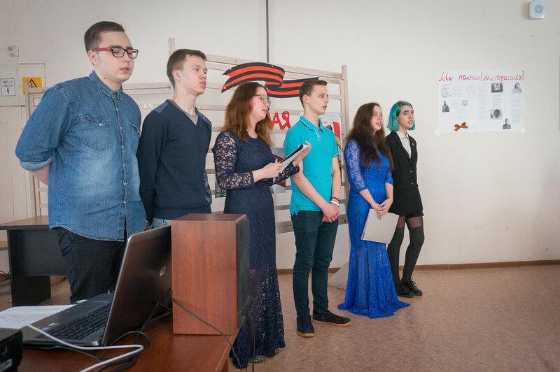 День Победы в СПб ИПТ