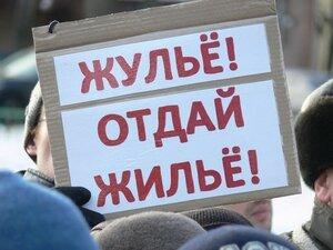 Обманутые дольщики по улице Кипарисовой, 26 во Владивостоке сегодня снова вышли на митинг - они готовы на крайние меры