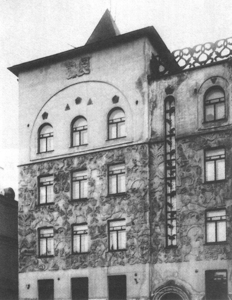 5134 Дом церкви Троицы на Грязех перв. пол. 20 в. Архитектор П.К. Микини, художник С.И. Вашков. Надстроен в 1945 году (Б.Топоз).jpg