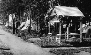 Челябинск. Палаточный лагерь первой военной школы. 1923
