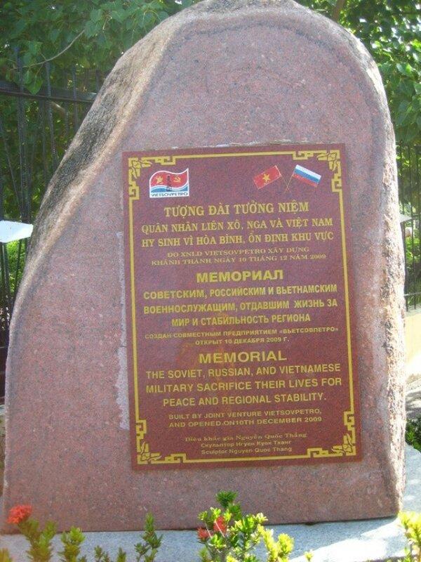 Фото 6 - Мемориал в Камране.jpg