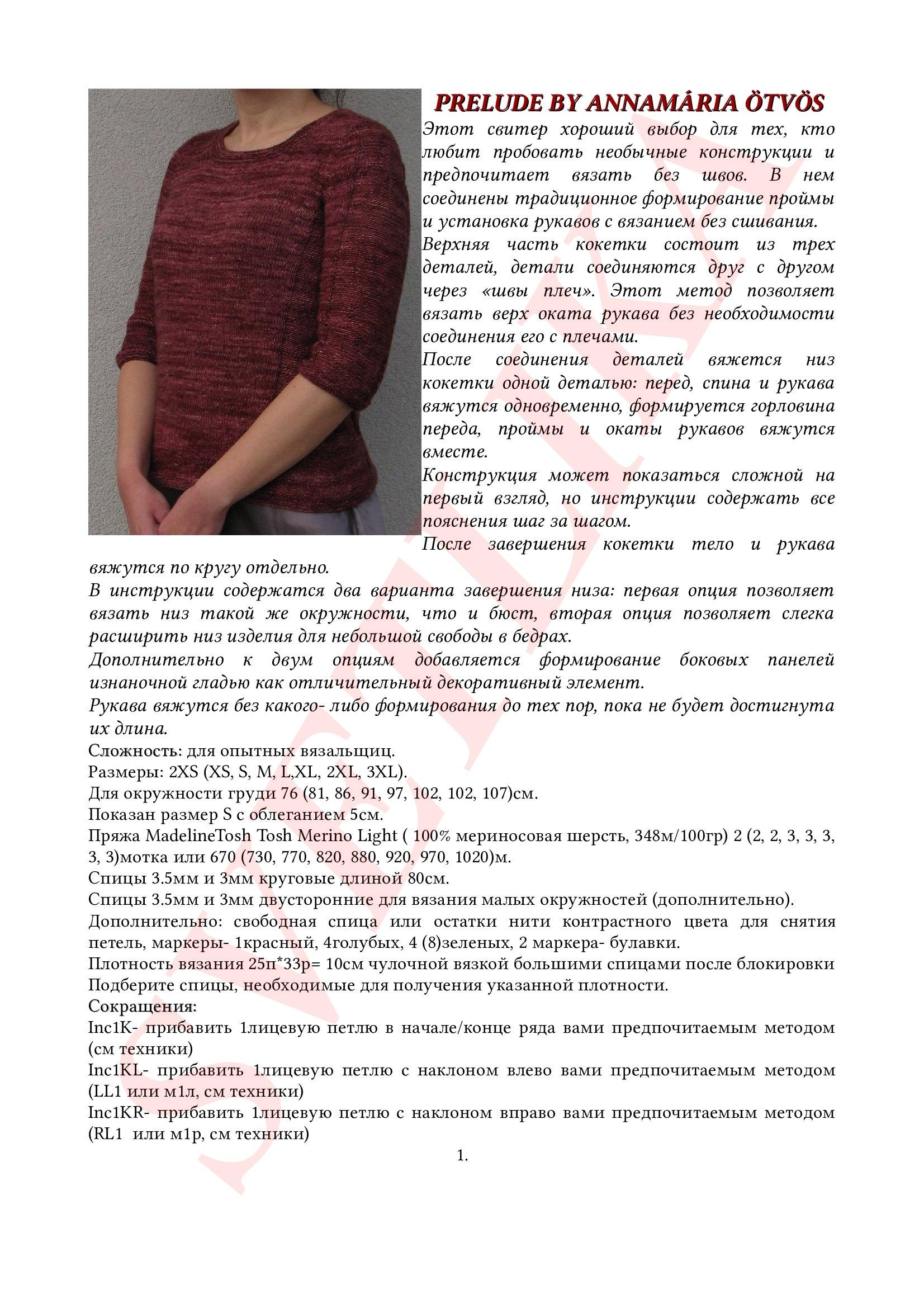 https://img-fotki.yandex.ru/get/174613/125862467.a6/0_1ba547_9ad7f7e0_orig