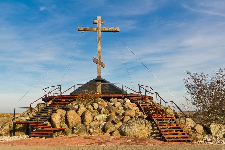 alexbelykh.ru, Священный холм Псков, Священный холм