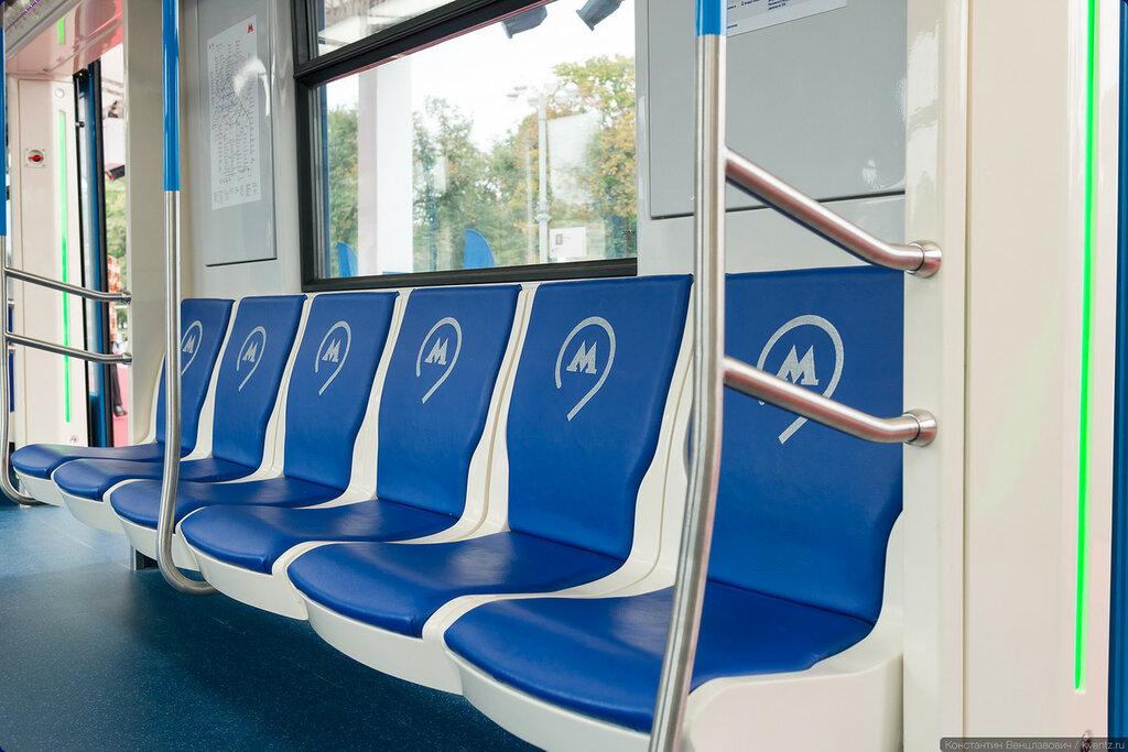 Стандартный ряд из шести сидений